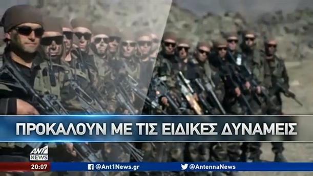 Επίτιμος Αρχηγός ΓΕΣ στον ΑΝΤ1: δεν μπορεί να μας φοβίσει η Τουρκία
