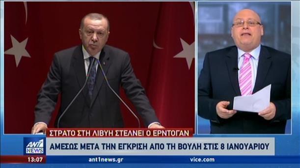 """""""Βόμβα"""" Ερντογάν: ζητάει την έγκριση της Βουλής για την αποστολή στρατού στη Λιβύη"""