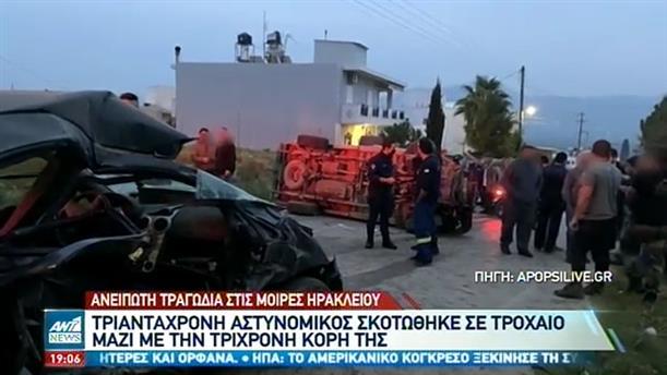 Ανείπωτη η τραγωδία στην Κρήτη