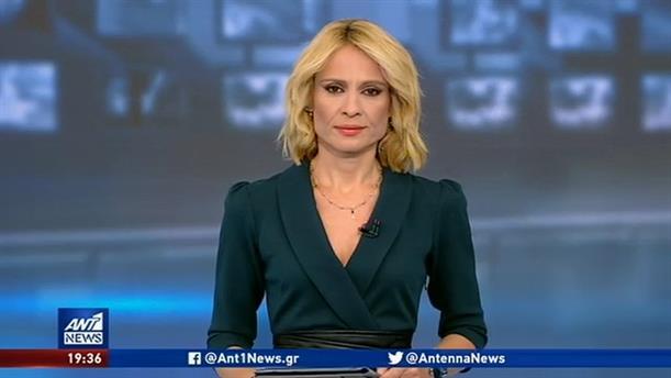 ANT1 NEWS 22-09-2019 ΣΤΙΣ 19:30