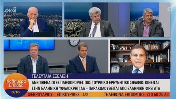 Πληροφορίες πως τουρκικό ερευνητικό σκάφος κινείται στην ελληνική υφαλοκρυπίδα
