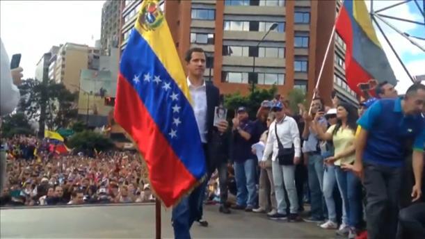 Αυτοανακηρύχθηκε Πρόεδρος της Βενεζουέλας ο Γκουαϊδό