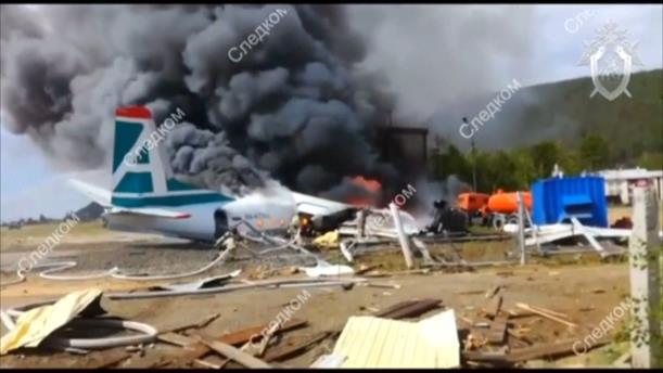 Νεκροί σε αναγκαστική προσγείωση αεροσκάφους