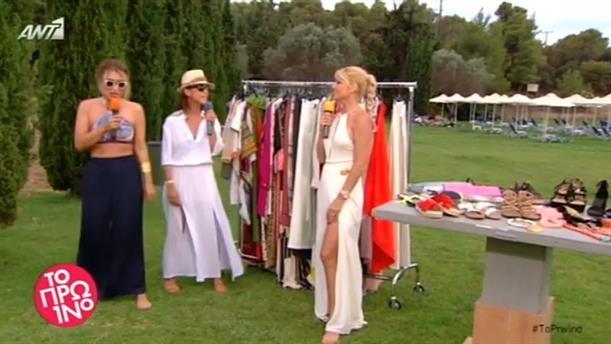 Συμβουλές για το πώς πρέπει να ντυθείτε σε έναν καλοκαιρινό γάμο