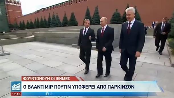 Φήμες για την υγεία του Πούτιν