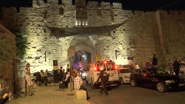 Επίθεση με μαχαίρι στην Ιερουσαλήμ