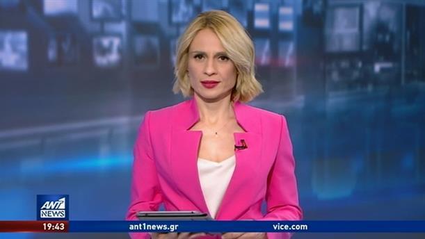 ANT1 NEWS 09-05-2020 ΣΤΙΣ 19:30