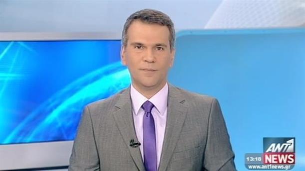 ANT1 News 30-11-2014 στις 13:00