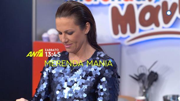 Merenda Mania - Σάββατο και Κυριακή στις 13:45