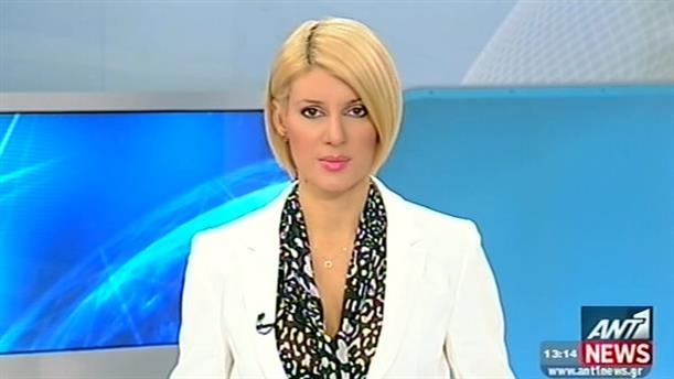 ANT1 News 09-10-2014 στις 13:00