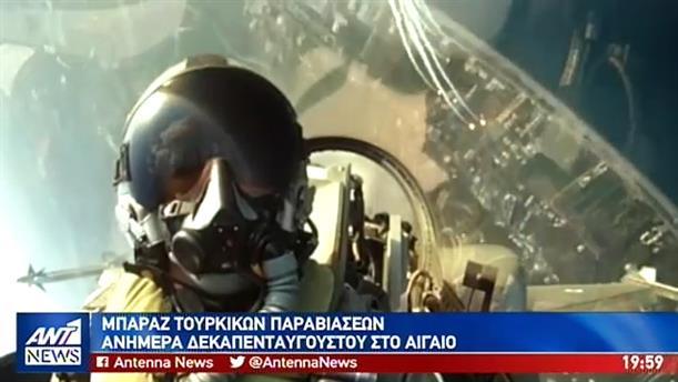 Προπαγάνδα με ελληνικούς υπότιτλους για την τουρκική Πολεμική Αεροπορία
