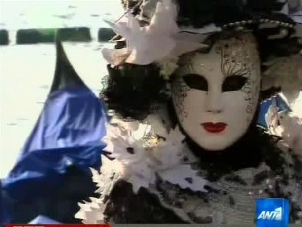 Το διάσημο καρναβάλι της Βενετίας