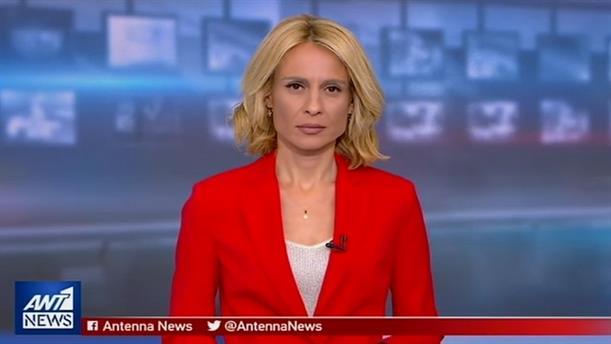 ANT1 NEWS 13-09-2019 ΣΤΙΣ 19:30