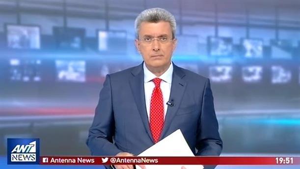 ANT1 NEWS 28-05-2019 ΣΤΙΣ 19:30