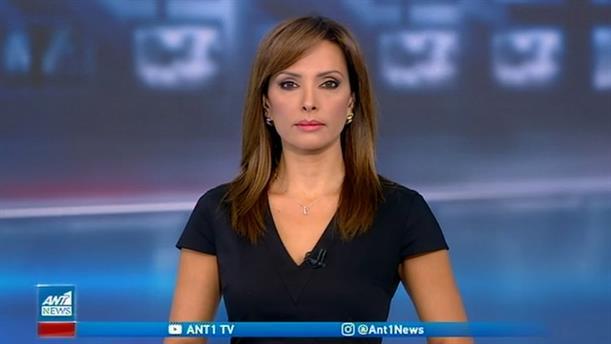 ANT1 NEWS 25-09-2020 ΣΤΙΣ 13:00