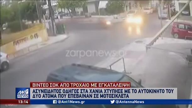 Τροχαίο-σοκ, με εγκατάλειψη, στην Κρήτη