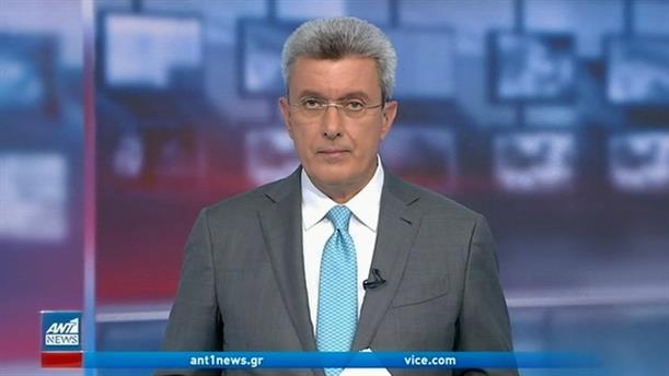 ANT1 NEWS 21-09-2020 ΣΤΙΣ 18:50