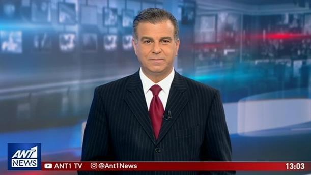 ANT1 NEWS 25-05-2019 ΣΤΙΣ 13:00