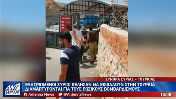 Επεισοδιακές διαμαρτυρίες στα σύνορα Συρίας – Τουρκίας