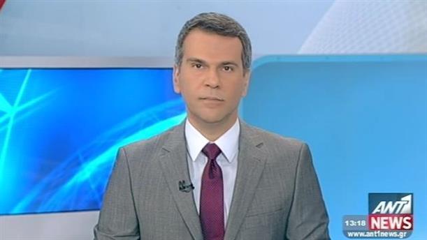 ANT1 News 12-12-2014 στις 13:00