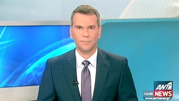 ANT1 News 08-10-2015 στις 13:00