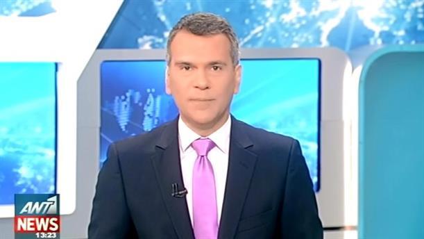 ANT1 News 09-03-2016 στις 13:00