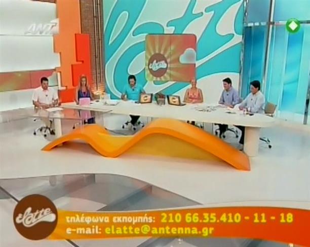 Elatte 11-07-2011
