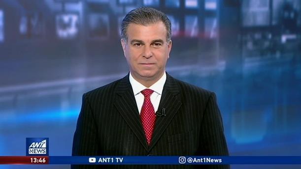 ANT1 NEWS 22-03-2020 ΣΤΙΣ 13:00