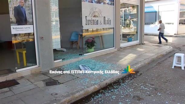 Επίθεση στο εκλογικό κέντρο του υποψήφιου δημάρχου Ορχομενού Βοιωτίας