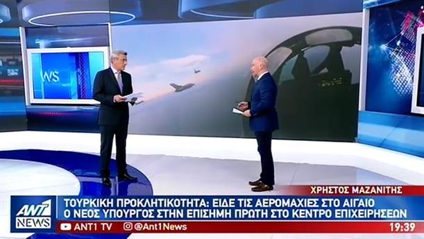 """""""Αερομαχίες"""" στο Αιγαίο παρακολούθησε ο νέος Υπ. Εθνικής Άμυνας"""
