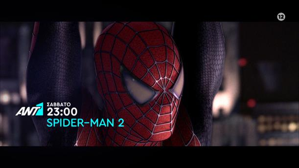 Spider-Man 2 - Σάββατο 02/11
