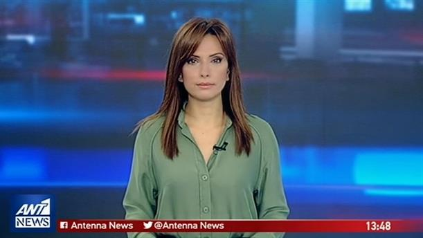 ANT1 NEWS 28-01-2019 ΣΤΙΣ 13:00
