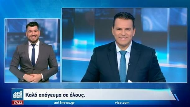 ANT1 NEWS 12-09-2020 ΣΤΗ ΝΟΗΜΑΤΙΚΗ