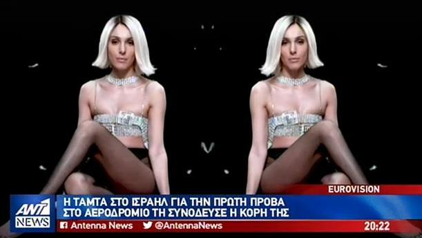 Eurovision: Τα φαβορί, το παρασκήνιο και οι εκπλήξεις