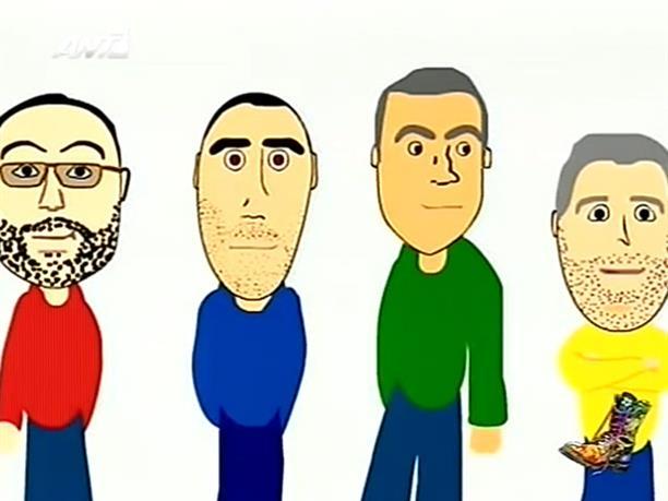 Ράδιο Αρβύλα 02-11-2010