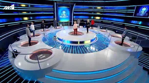 STILL STANDING – ΕΠΕΙΣΟΔΙΟ 98 – 2Η ΣΕΖΟΝ