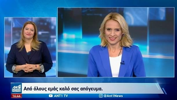 ANT1 NEWS 21-10-2020 ΣΤΗ ΝΟΗΜΑΤΙΚΗ