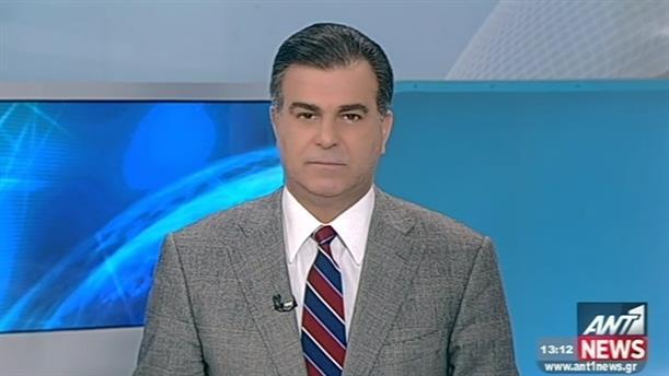 ANT1 News 31-01-2015 στις 13:00
