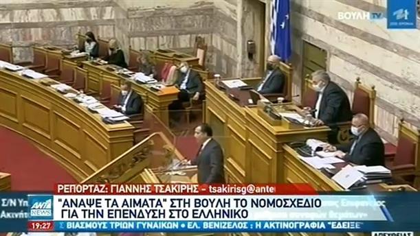 Μετωπική σύγκρουση στην Βουλή για το Ελληνικό
