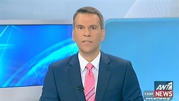 ANT1 News 21-09-2014 στις 13:00