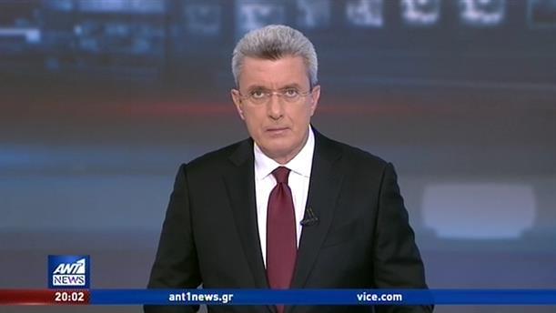 ANT1 NEWS 19-11-2019 ΣΤΙΣ 19:30