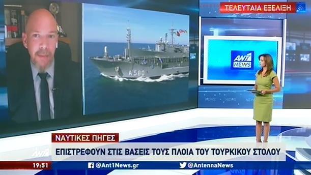 Επιστροφή του τουρκικού στόλου στις βάσεις του