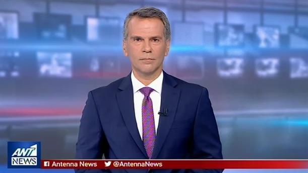 ANT1 NEWS 23-08-2019 ΣΤΙΣ 13:00