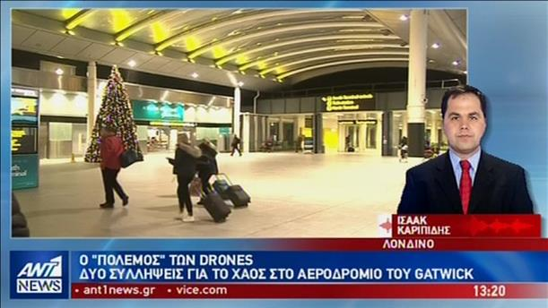 Συλλήψεις για το «κλείσιμο» του αεροδρομίου του Gatwick, λόγω drones