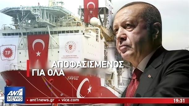 Κλιμακώνει τις προκλήσεις η Τουρκία, εν μέσω των εθνικών εκλογών