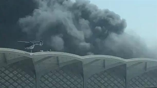Σαουδική Αραβία: Φωτιά στον σιδηροδρομικό σταθμό της Τζέντα