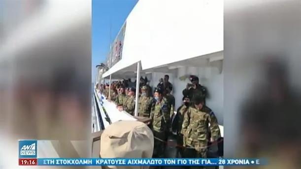 Στρατιωτικά φυλάκια σε Οθωνούς και Γαύδο