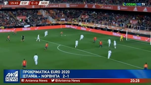 Τα γκολ των προκριματικών του Euro 2020
