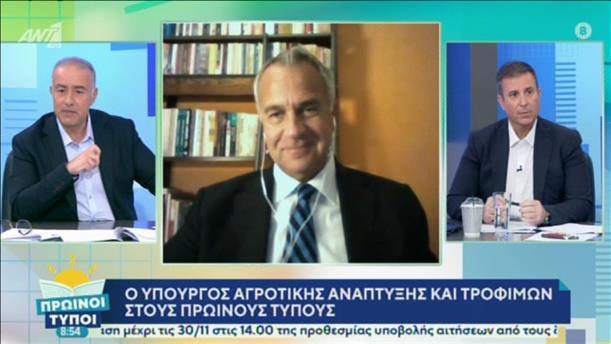 Ο Μάκης Βορίδης στην εκπομπή «Πρωινοί Τύποι»