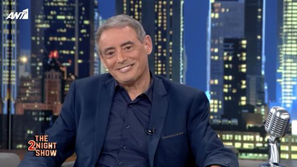 THE 2NIGHT SHOW - Ιορδάνης Χασαπόπουλος